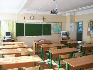 Оборудование для кабинетов школы в Вологде