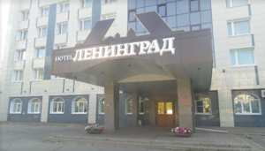 Гостиница с конференц-залом в Череповце