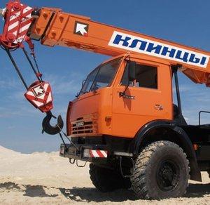 Автокран КАМАЗ от 2000 р. /час | ГарантСпецтранс