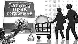 Защита прав потребителей при возврате товаров в Вологде