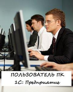 Очное обучение в г. Дзержинск Нижегородской области