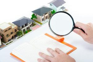 Проведение кадастровой оценки объектов недвижимости в Вологде