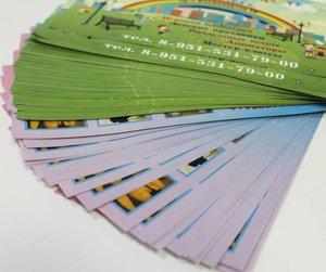 Качественная печать листовок в Вологде