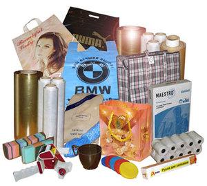 Упаковочные материалы в ассортименте: найдется все!