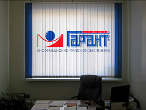 Заказать жалюзи с фирменным логотипом в Котласе