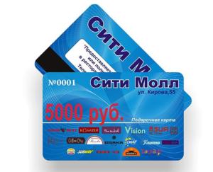 Изготовление пластиковых карт различного назначения от 6, 6 рублей.
