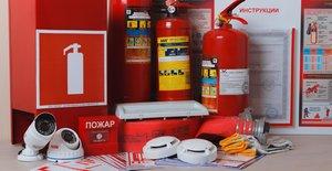 Пожарная безопасность зданий Вологда. Системы защиты.
