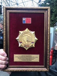 Кемерово и Новокузнецк удостоены звания «Город трудовой доблести и воинской славы»!