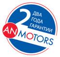ГК «АЛЮТЕХ» модернизирует шлагбаумы AN-Motors ASB6000