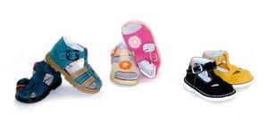 Где купить обувь для детей в Череповце?