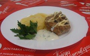 Доставка еды на дом Новокузнецк: +7-903-943-86-46