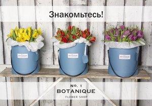 4 года. . . нам 4 цветочных года и почти 6000 оформленных букетов!🙃