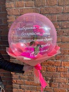 Живой цветок в прозрачном шаре