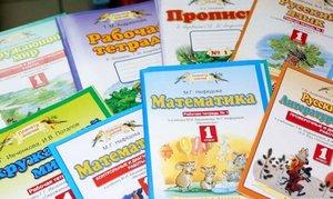 Рабочие тетради для школьников в Вологде