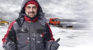 Зимняя спецодежда|Согреет вас даже в сильные морозы