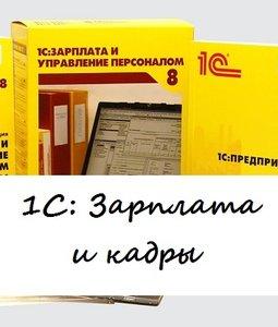 Новость для жителей Архангельской области