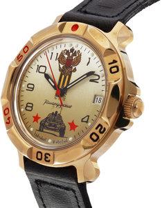 Качественные и надежные командирские часы