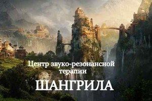 http://www. changrilazvuk. ru/