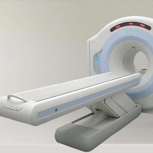 Пройти МРТ при эпилепсии в Вологде