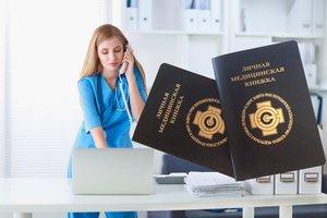 Оформление, выдача и учет личных медицинских книжек в Вологде