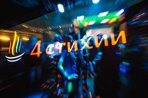 Ресторан-караоке в Кемерово «4 стихии» приглашает отпраздновать День святого Валентина!