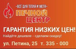 ГАРАНТИЯ НИЗКОЙ ЦЕНЫ!!!