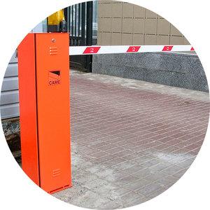 Автоматические шлагбаумы в Красноярске