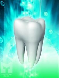 Стоматологические услуги, новый прейскурант