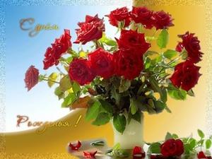 Коллектив компании 4ГЕО-Тула поздравляет Братаеву Светлану с Днём Рождения!