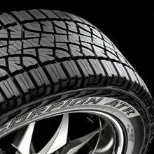 Заказывай в «Покрышки-NK» качественный ремонт шин!