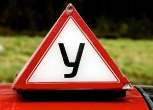 «Автошкола» научит Вас водить