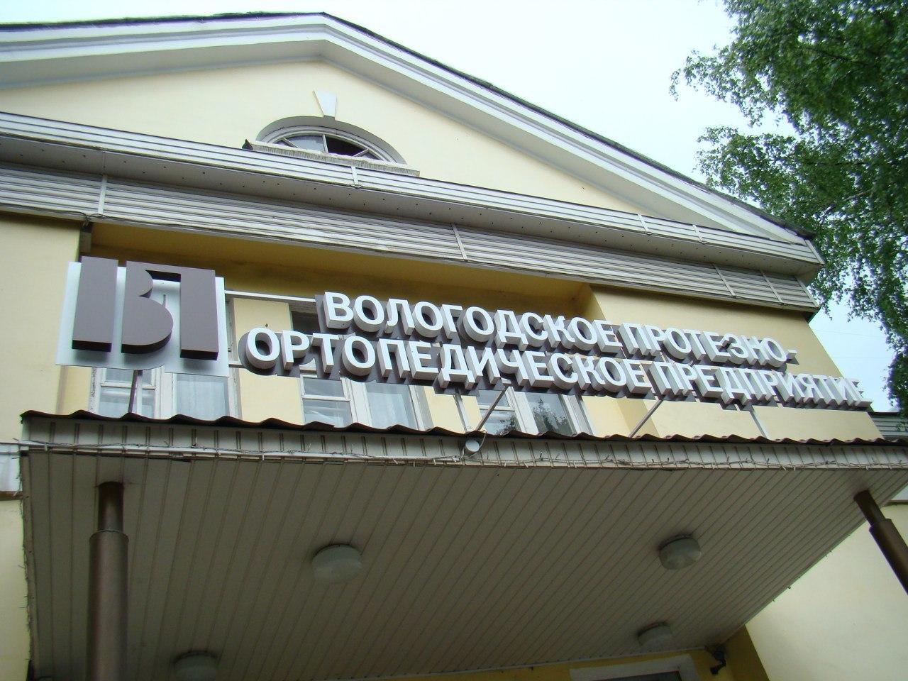 объемные буквы на крышу