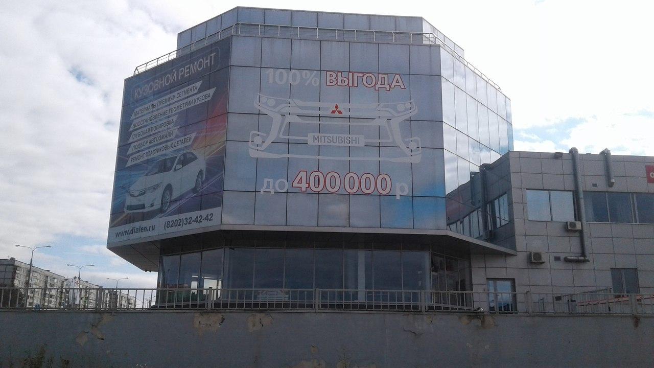 Заказать производство наружной рекламы в Череповце