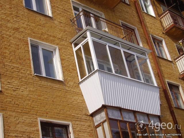 Светлый дом, ооо строительная компания окна, г. екатеринбург.