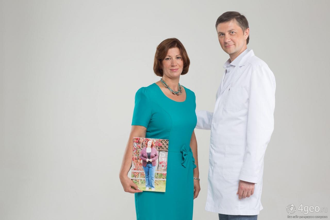 Клиники предлагающие похудения