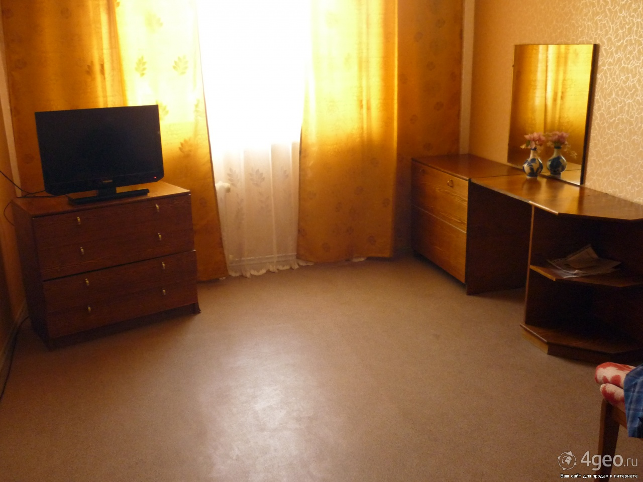Гостиница Уют Байкальск  otelsru