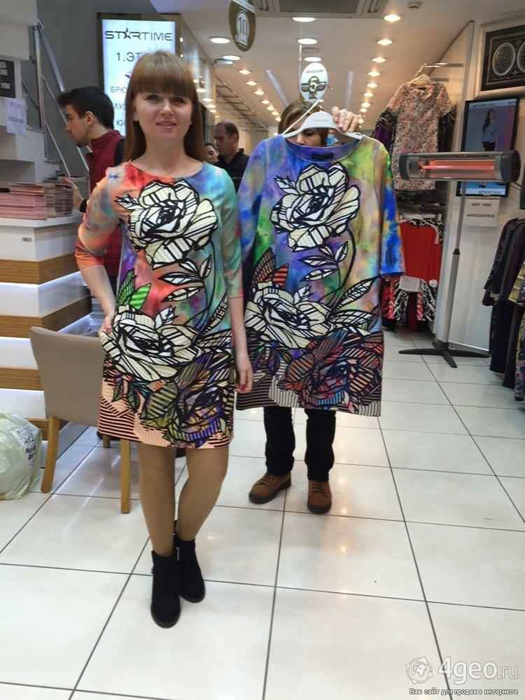 Одежда в Самаре