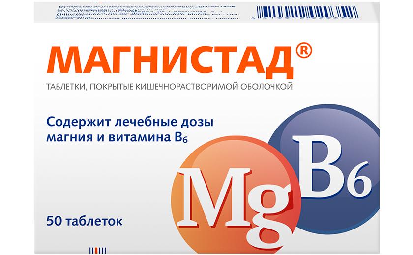 Упаковка препарата Магнистад №50
