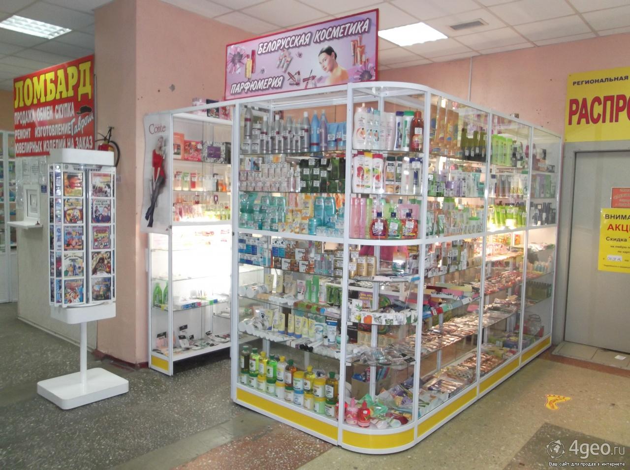 где в запорожье купить белорусскую косметику в
