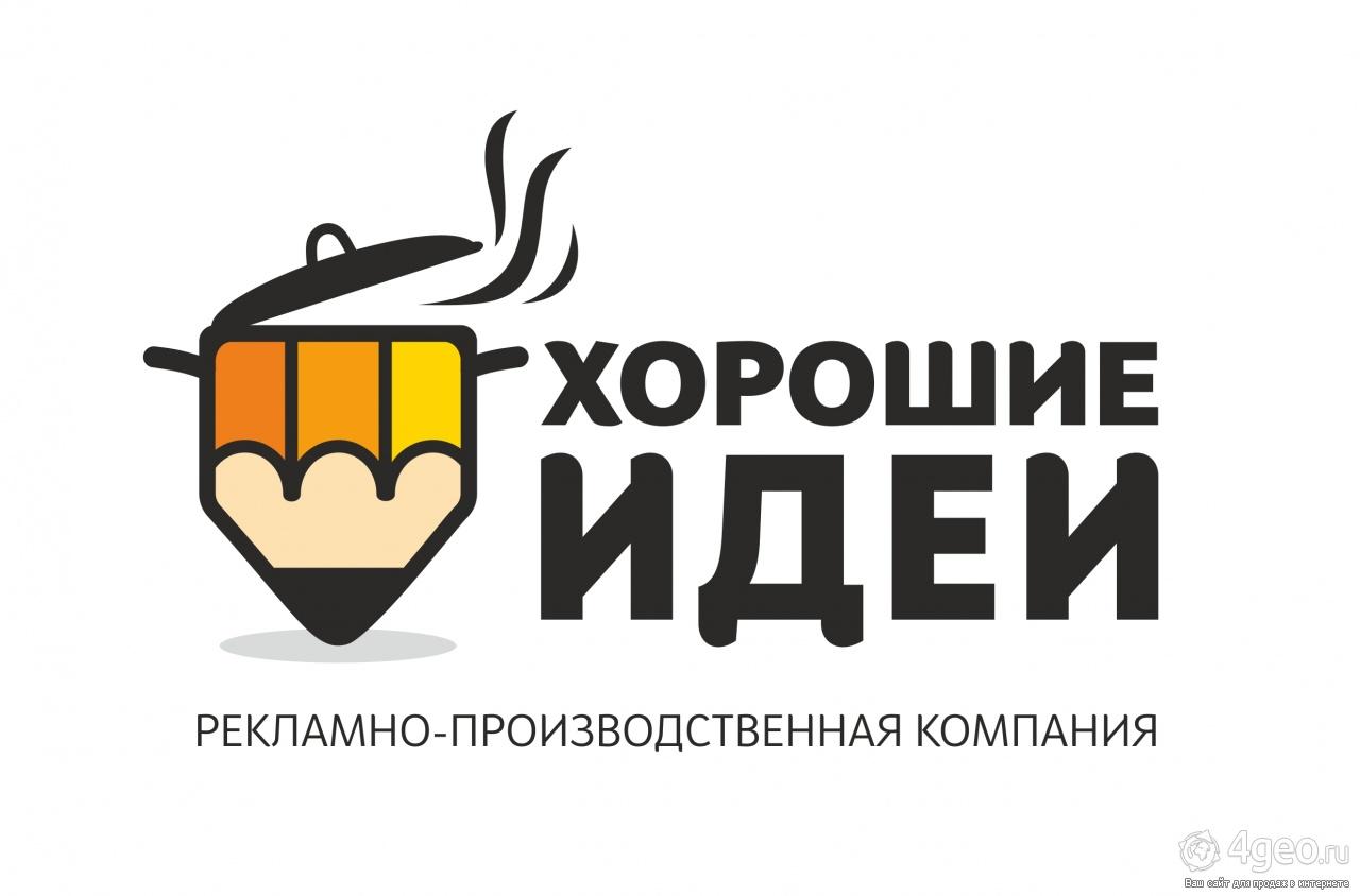 рекламный логотип картинка вертикальная форма