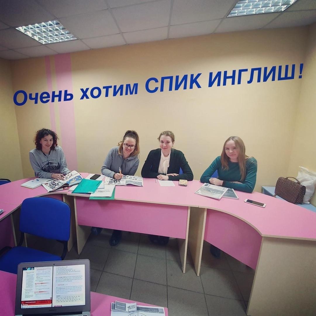 английский для взрослых в Вологде