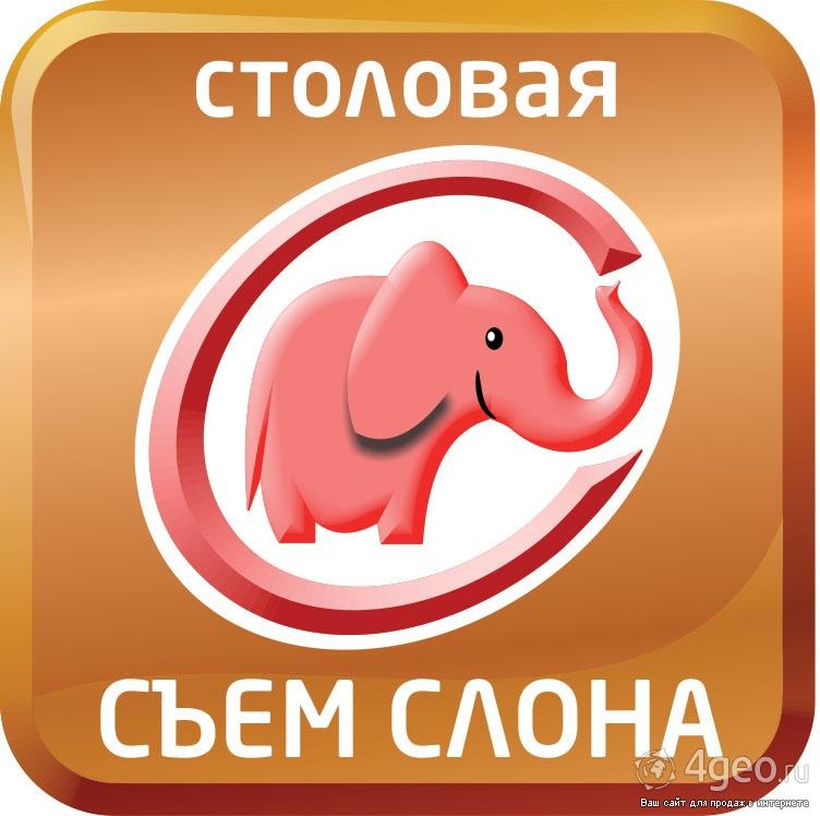 всё, что официант съем слона вакансии вакансии категории ретушер