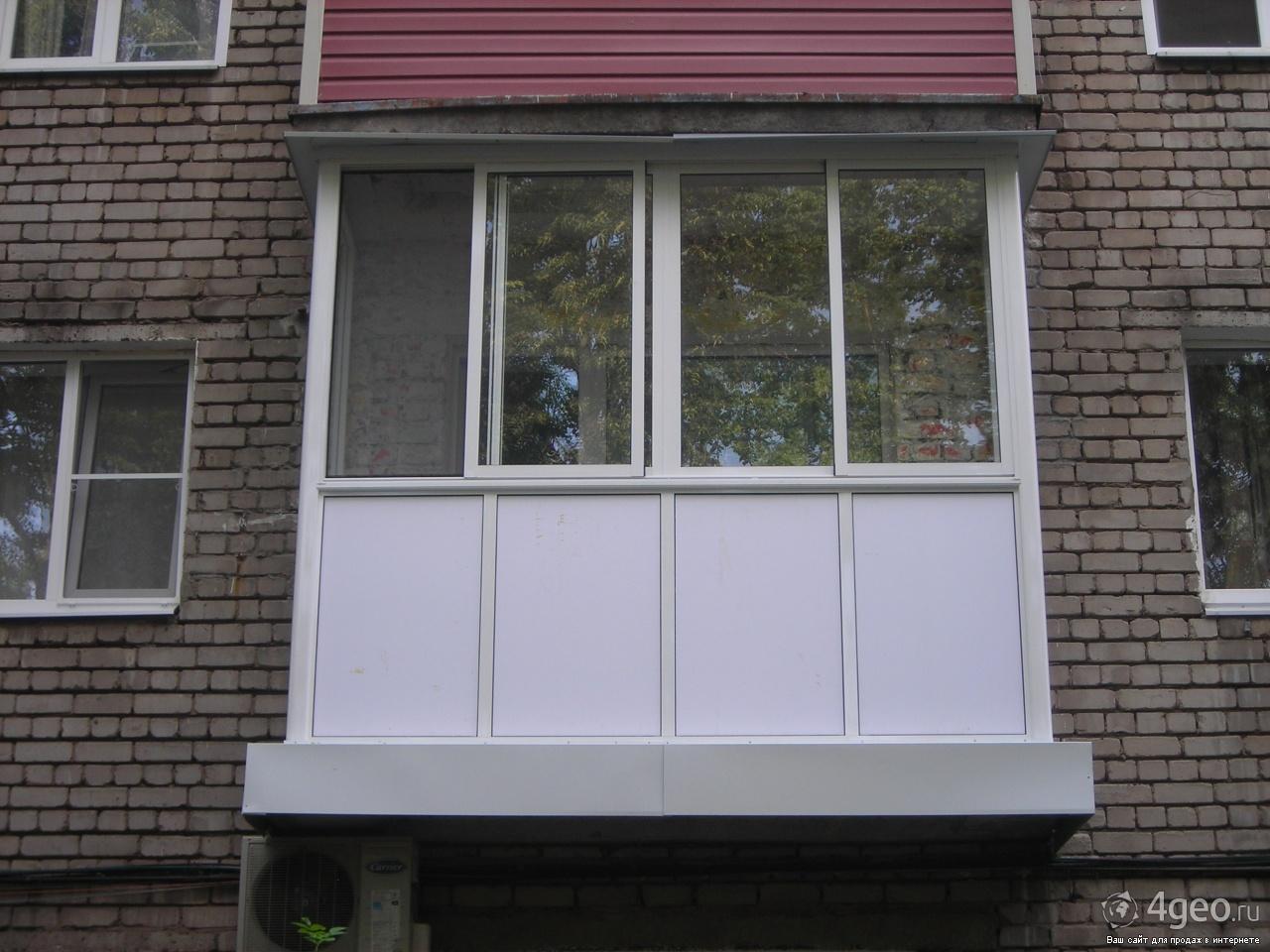 Торгово-сервисная компания ип харин а.в. остекление балконов.