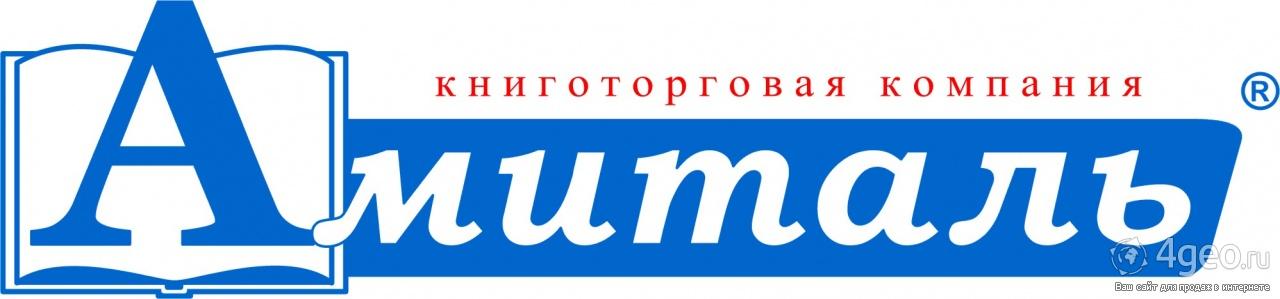Магазин Амиталь Старый Оскол Официальный Сайт