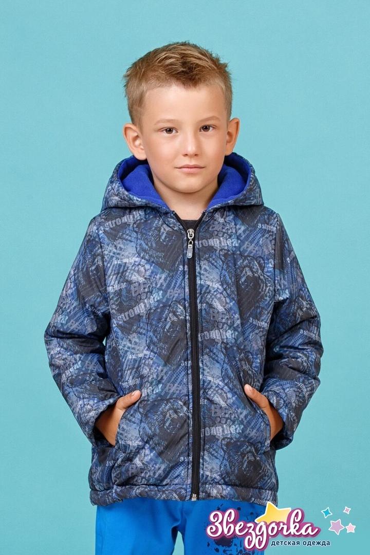 Детская куртка в Череповце
