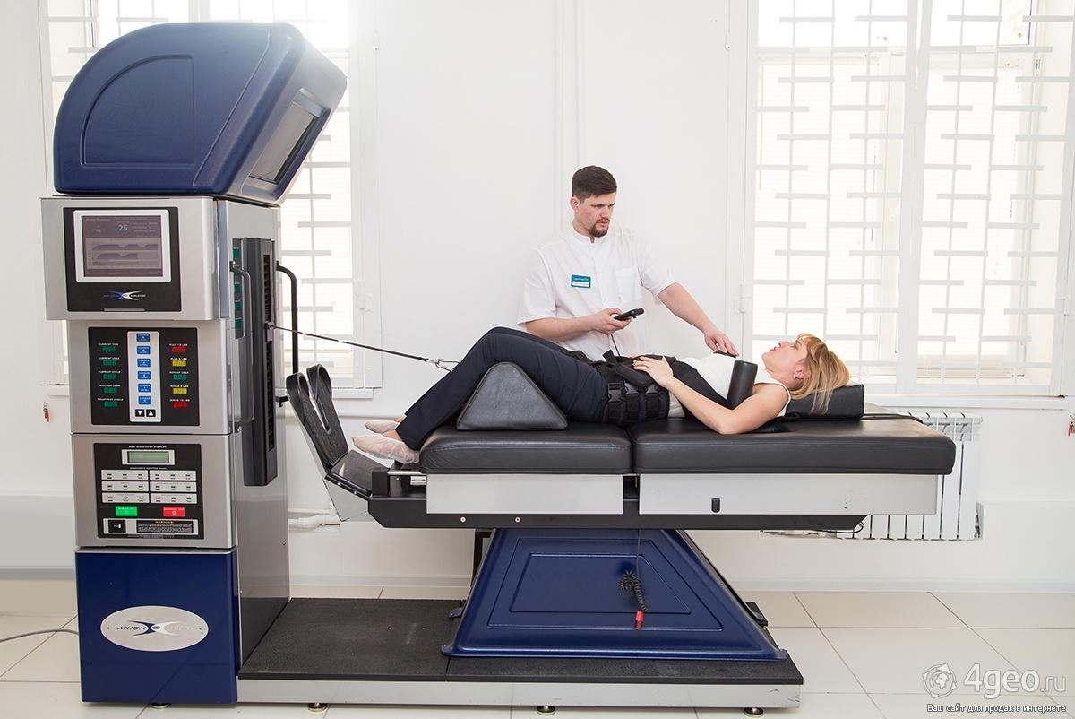 Центр лечения позвоночника и ортопедии