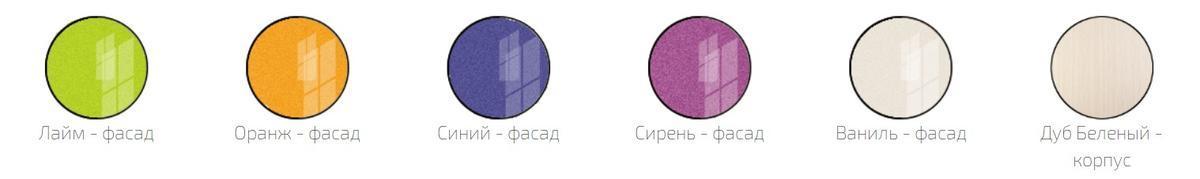Доступные цвета для подростковой Дана-2 Яркая