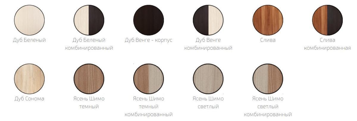 Доступные цвета для гостиной Инесса