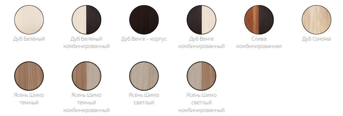 Доступные цвета для гостиной Камелия