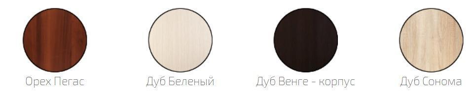 Доступные цвета для прихожей Янна